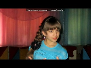 ��� ������ 5. ������� - ���� �� ��� (DJ Kocmoc  remix 2011).